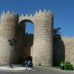 Ворота Алькасар