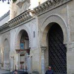 Наружная стена Мечети