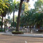 парк в Кордове