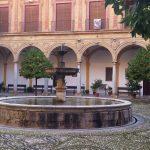 патио - внутренний дворик