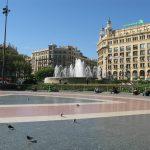 основная площадь Каталонии