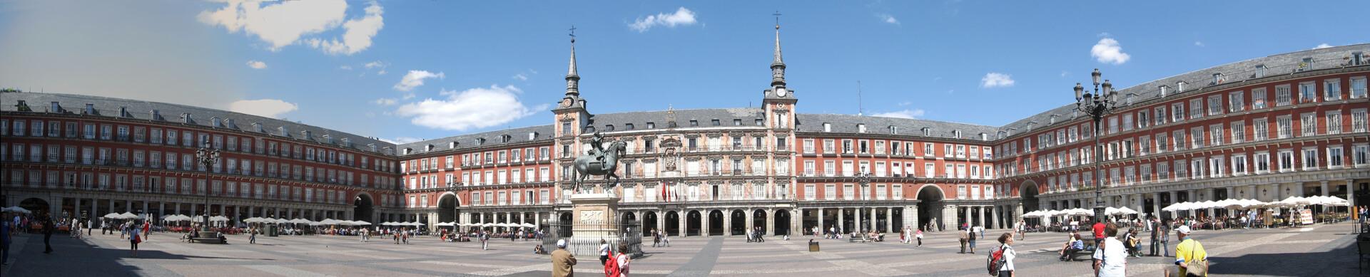 Испанская столица
