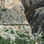 Королевская дорожка Малага