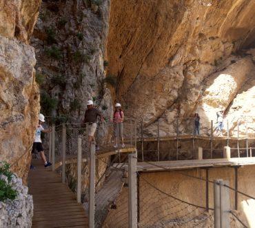 Каминито-дель-Рей или Королевская дорожка для незабываемых впечатлений