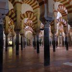 мавританская архитектура в мечети