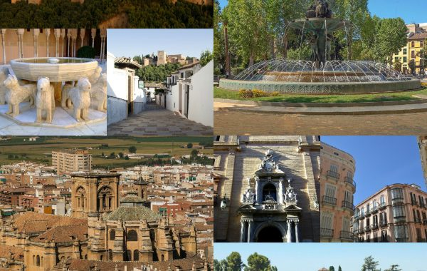 Провинция Гранада